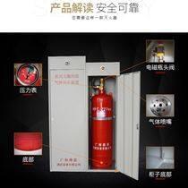 自動滅火設備氣體消費設備