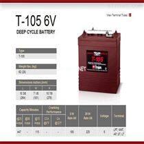 邱健蓄電池T-105促銷價格
