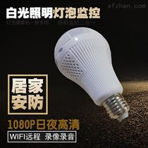 照明燈泡高清攝像頭全景監控錄存一體