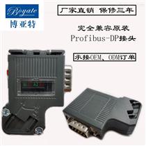 DP接頭6ES7 972-0BB/0BA/52/42/12-0XA0