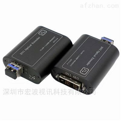 DVI光端机 4K高清视频 深圳厂家