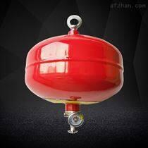 悬挂式七氟丙烷灭火消防设备