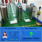 人体综合静电测试闸机 ESD防静电闸门