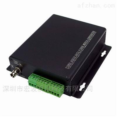 水利工程用报警信号4路RS485数据光端机