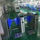防静电检测闸机