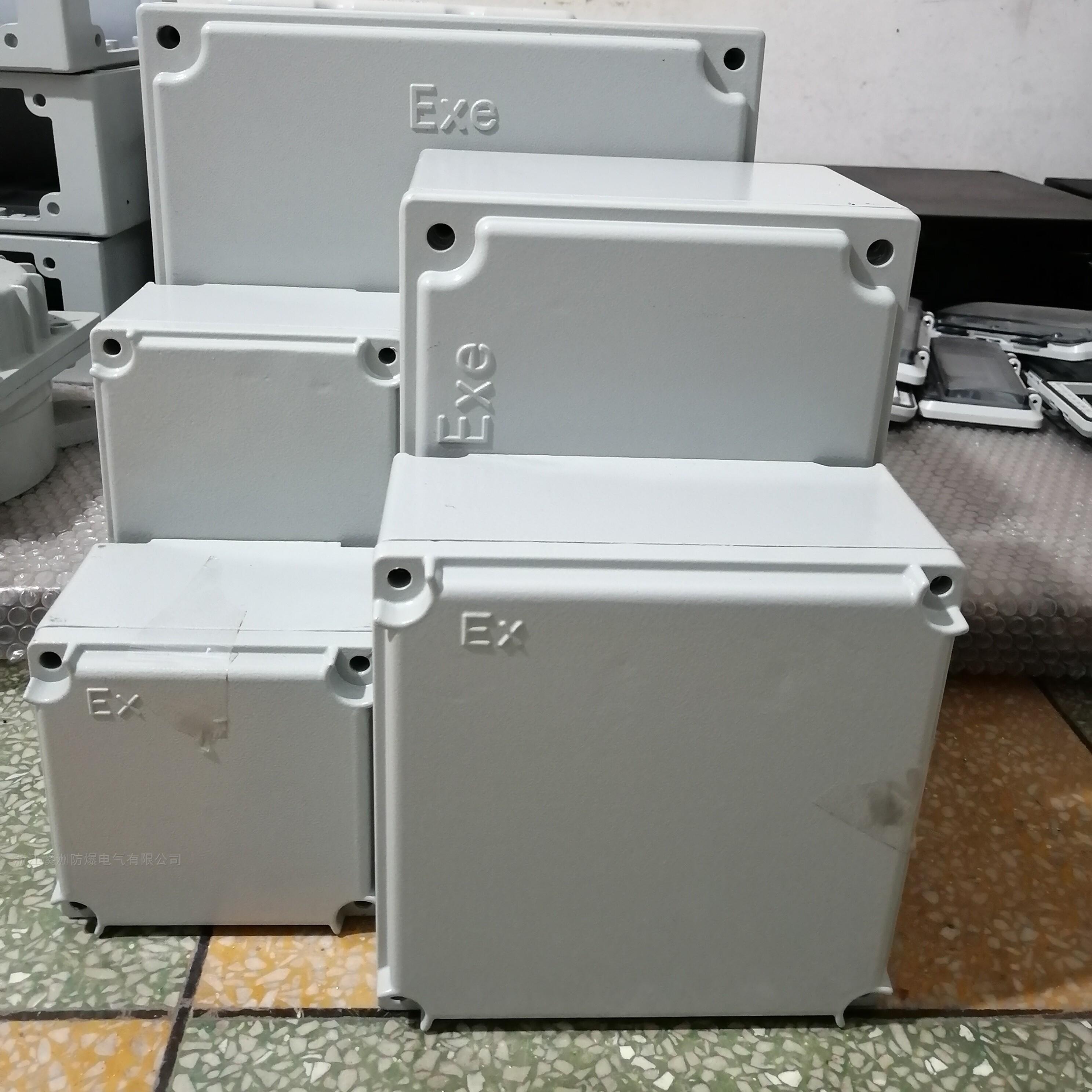 防爆配电箱铝合金空箱