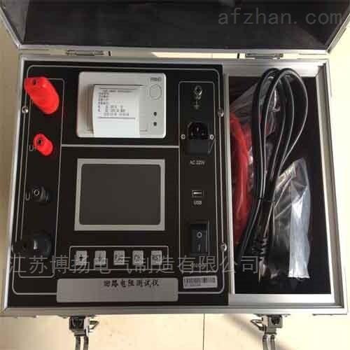 200A回路电阻测试仪承试电力工具