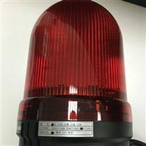 APT西门子TL-90LL/r31/D-X声光一体警示灯