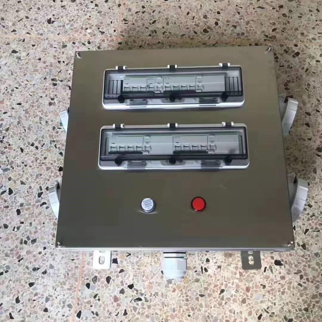 不锈钢三防配电箱非标定制
