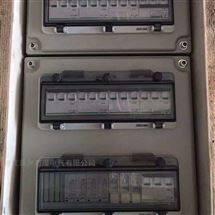 BXMD三防配电箱铝合金