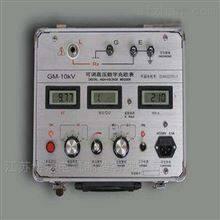高压绝缘电阻测试仪承试电力