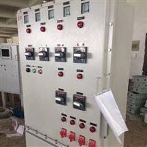 防爆碳钢控制柜带表立式