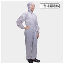 廠家直銷 連體防塵衣