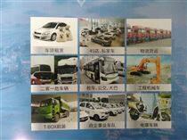 天津機關企事業單位車GPS北斗定位監控系統