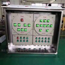 防爆IIC级配电箱带防雨罩户外型