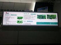 非标定制切割液晶显示屏广告机