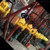 天然氣隔膜閥