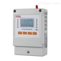ASCP200-1安科瑞单相防火限流式保护器
