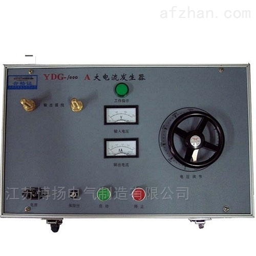 500A大电流发生器电力资质专用
