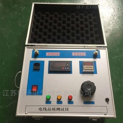 升流器承试工具