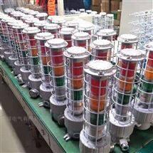 实验室设备用防爆声光报警器