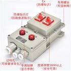BBK-1KVA防爆变压器生产厂家