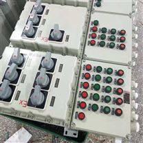 BXK防爆机旁控制箱