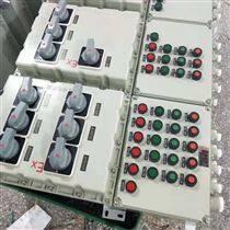 防爆动力控制箱