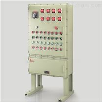 5回路防爆配电控制箱