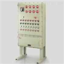水泵防爆变频配电柜