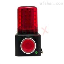 鑫川越-FL4870多功能声光报警器-厂家直销