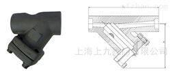 进口高压锻钢过滤器