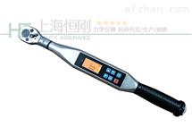 600N.m数显扭矩扳手生产厂家--数显扭矩扳手