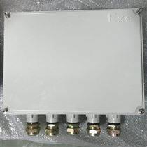铝合金防爆接线箱带电缆夹紧密封接头