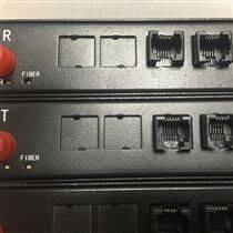 2路语�音光端机