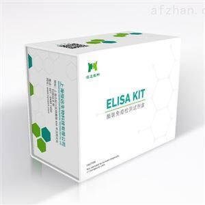 ELISA检测试剂盒价格
