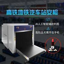 瓊玖8065安檢機,中通,韻達安檢設備供應商