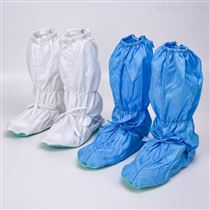 供应防静电软底鞋长筒鞋