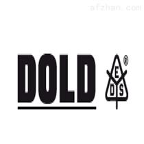 原装进口德国多德dold钥匙交换系统特价出售