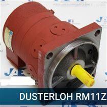 德國 Dusterloh液壓馬達 電機