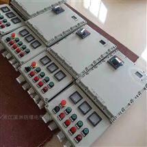BXD防爆电磁配电箱带仪表