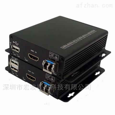 智慧海关监控用HDMI+USB接口+数据光端机