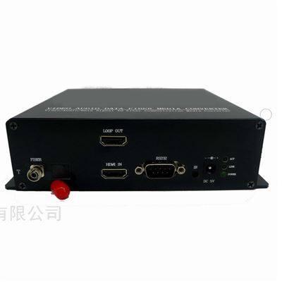 高清HDMI 级联式光端机