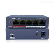 海康威视DS-3E0105P-E/M 4路POE交换机