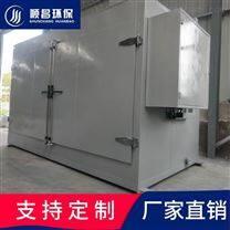 新品烘箱--高温-低温-南京顺昌环保工业烘箱