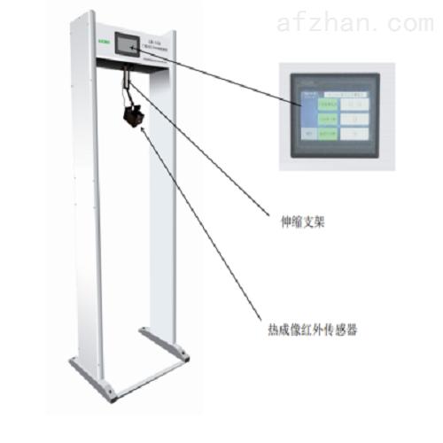 青岛路博生产门式测温仪参数可控标
