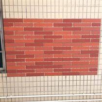 柔性飾面磚石劈開磚板巖木紋石文化石