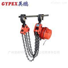 防爆电动葫芦,铁链款起重设备
