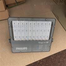 飛利浦BVP283大功率LED投光燈210W335W350W