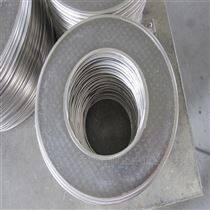 优质304高强复合垫片、柔性石墨垫供应厂家